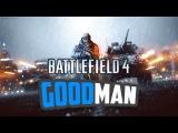 Battlefield 4 норм пуха!