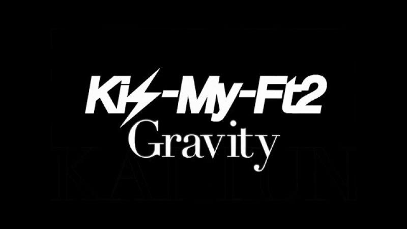 Kis My Ft2 Gravity ドラマ「MARS~ただ、君を愛してる~」主題歌
