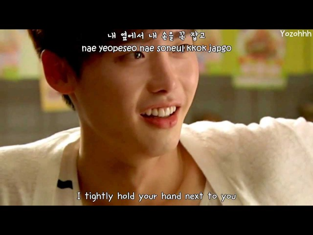 Jung Yup - Why Did You Come Now FMV (I Hear Your Voice OST)[ENGSUB Romanization Hangul]