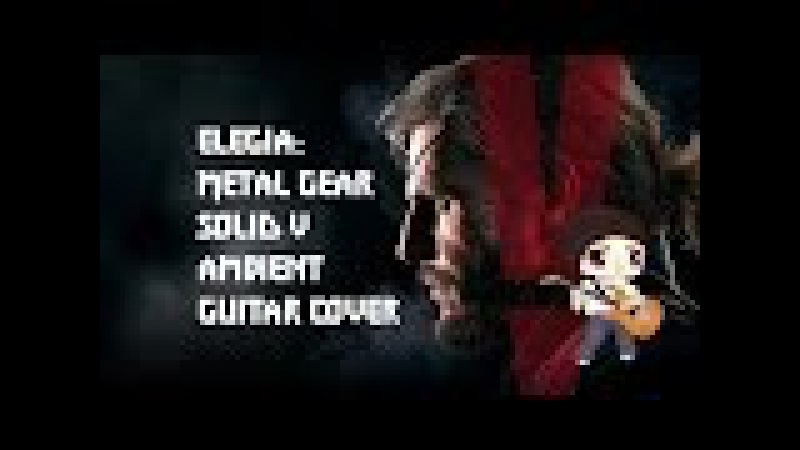 Elegia (New Order) - Metal Gear Solid V: The Phantom Pain - Ambient Guitar Cover