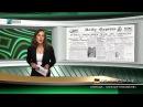 53 Kriegserklärungen gegen alleinschuldiges Deutschland? | 23.12.2014 | kla