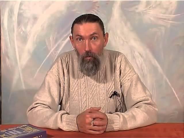 Основы Веры Славян :: Здравомыслие :: Три Способа Познания Мира :: Трехлебов