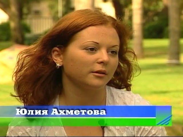 Юлия Ахметова Освобождение от демонов