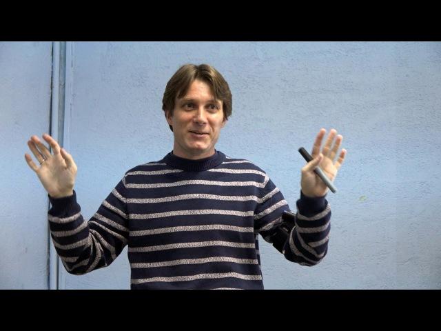 Юрий Белановский-Как стать надёжным волонтёром?