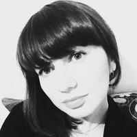 Татьяна Тетёра