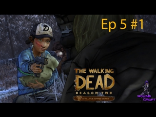 Let's Play The Walking Dead Season 2 Ep  5 #12 [Оставшиеся в живых]