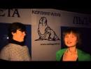 Алиса Донникова и Паневина Талия