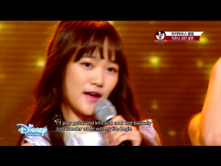 SR15G (SM ROOKIES GIRLS) – When will my life begin @ Mickey Mouse Club
