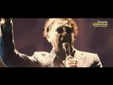 Григорий Лепс - Я поднимаю руки (Музыка. Мотор!)