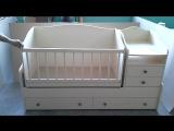 Кроватка - трансформер от Veseliil Company (эффект качания)
