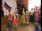3 кадриль-народный танец