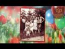 Слайд-шоу в подарок. Любимой маме на Юбилей 60 лет!
