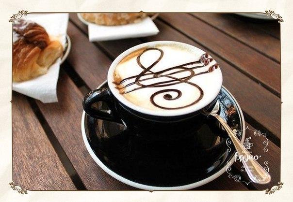 Кава та музика - вдале