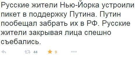 """""""Укрзализныця"""" с конца декабря 2014 года не возит в оккупированный Крым ни грузы, ни пассажиров - Цензор.НЕТ 4698"""