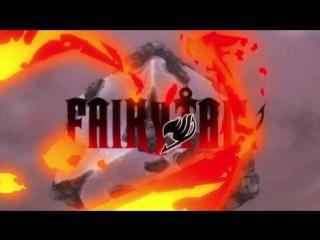 Фейри Тейл / Хвост Феи / Сказка о хвосте феи 2 Сезон 67 серия [AnimeVost] | Multin.net