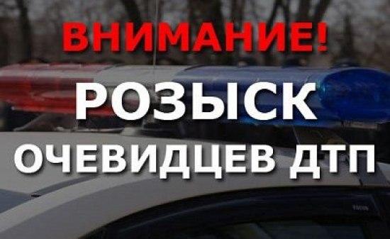 В Таганроге полиция разыскивает неизвестного водителя Hyundai Accent, устроившего ДТП на Транспортной