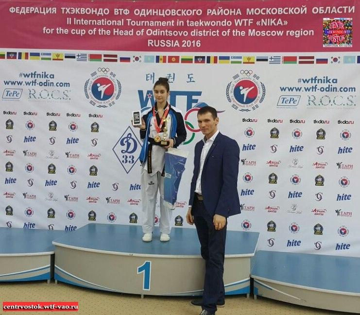 Odintsovo_Taekwondo_WTF_NIKA-2016