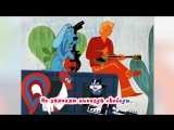 Караоке для детей - Песни для детей - Ничего на свете лучше нету