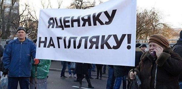 Предложение Яценюка относительно решения вопроса о статусе Донбасса дает Украине годичную передышку, - политолог - Цензор.НЕТ 8390