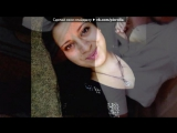 «Альбом» под музыку Карен Мовсисян (Karen ТУЗ) & Ай-Q - Вдыхай в меня Жизнь . Picrolla