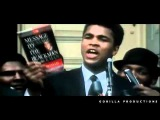 Muhammad Ali Tribute (Gorilla Productions)