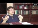 Светлана Жарникова - О чем говорят русские сказки
