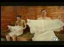 Смешной прикол в бане