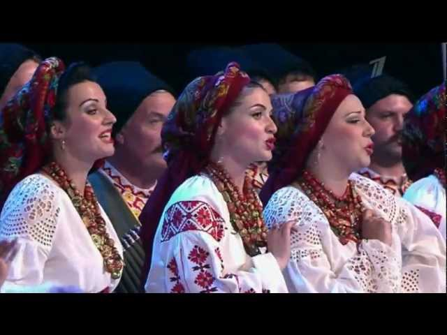 Shchedryk Vedryk Kuban Cossack Chorus Щедрик - Ведрик