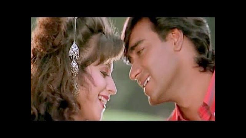 Ek Din To Honi Thi Mohabbat - Alka Yagnik, Vinod Rathod, Bedardi Romantic Song (k)