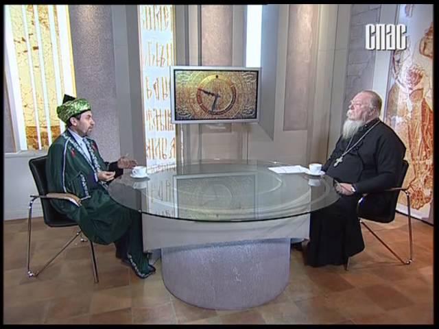 Отец Димитрий vs Муфтий Мухаммедгали хазрат Хузин