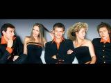 Cool &amp Jazzy - Pavane, Gabriel FAURE
