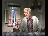 Вечерняя сказка от Деда Панаса 1984 г. - Вечірня казка з Дідом Панасом 1984 р.
