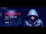 DoN-A &amp Som (Ginex)  156 Bars