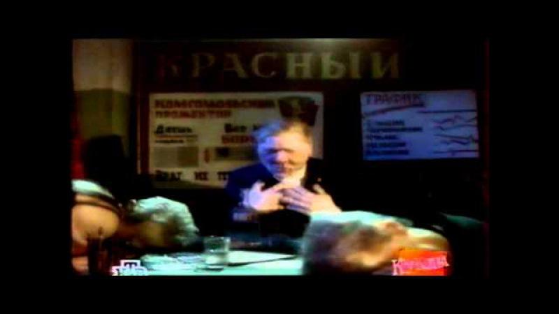 Куклы: Зима в Москве (13.12.1997)