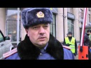 Лубянка ФСБ удар в репу