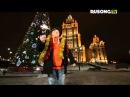 Группа Комиссар Поздравляет Зрителей RUSONG TV с Новым Годом!