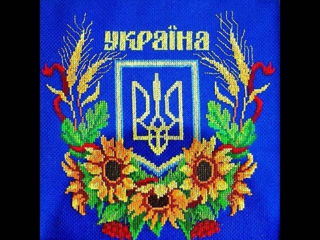 Україно моя, ти найкраща у світі! My Ukraine, you are the best in the world!