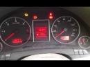 Скрутить пробег смотать одометр Audi A4 Avant 2 0tdi 2006 Ачинск