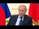 Путин о Коломойском Это уникальный проходимец