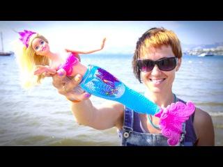 Видео для девочек. Играем с Барби. Русалка мечтает стать принцессой.