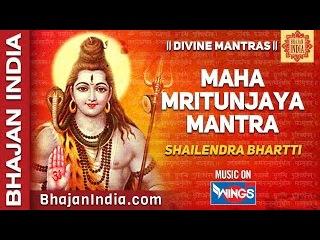 Maha Mrityunjaya Mantra - Meditation Chants by Shailendra Bhartti on Bhajan India