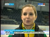 В Сочи сегодня стартовал чемпионат России по керлингу