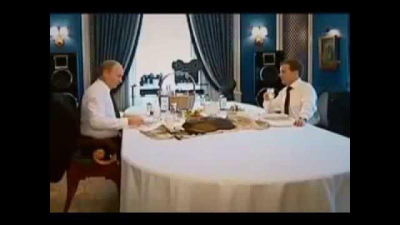 Настоящий Путин Запрещенное к показу видео