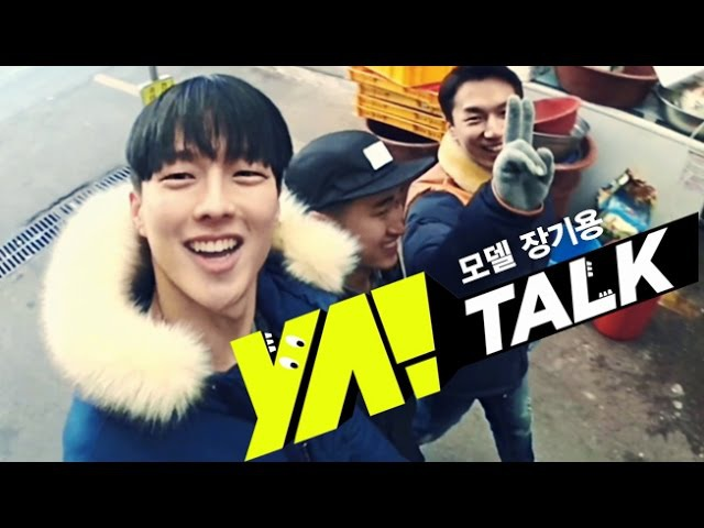 YA Talk 8회 Model Kiyong Jang Interview 모델 장기용의 반말인터뷰
