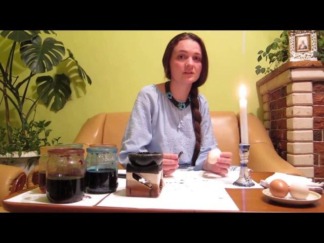 Урок Писанкарства