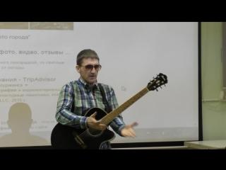 Козырчиков Денис. Мурманская Областная Научная библиотека (26.11.15) - Песня для Майка.