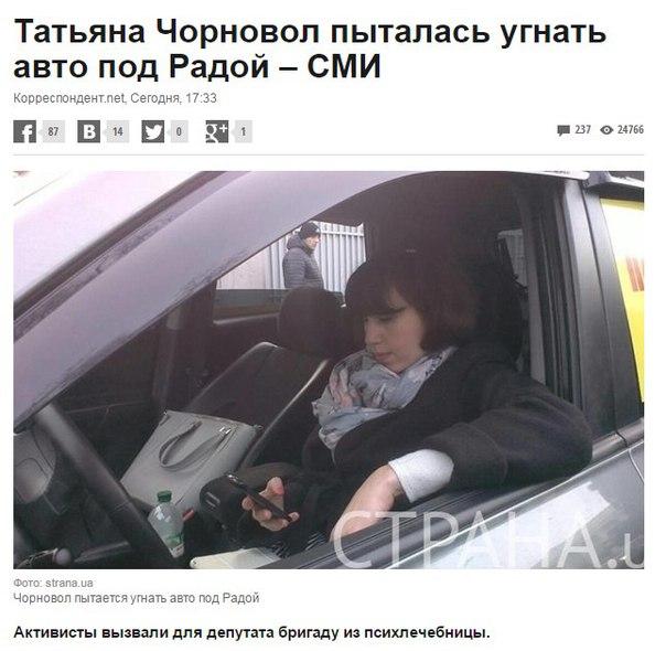 США осуждают ухудшение ситуации безопасности на Донбассе, - Порошенко провел беседу с Байденом - Цензор.НЕТ 1767