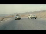 Двойной обгон. (1984).