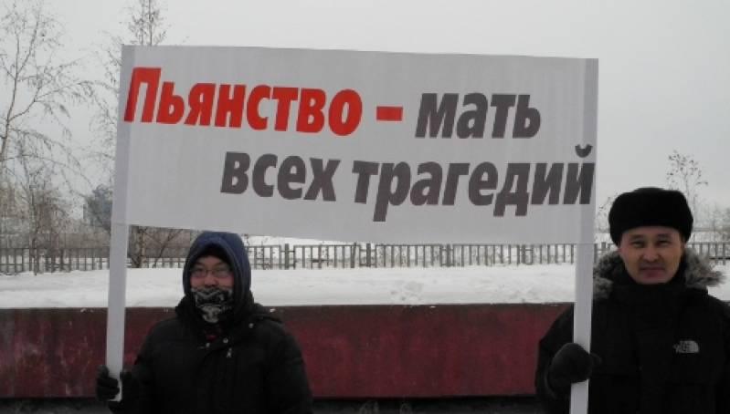 "Еще в семи селах Якутии введен ""сухой закон"""
