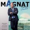 Журнал MAGNAT (г. Астрахань)